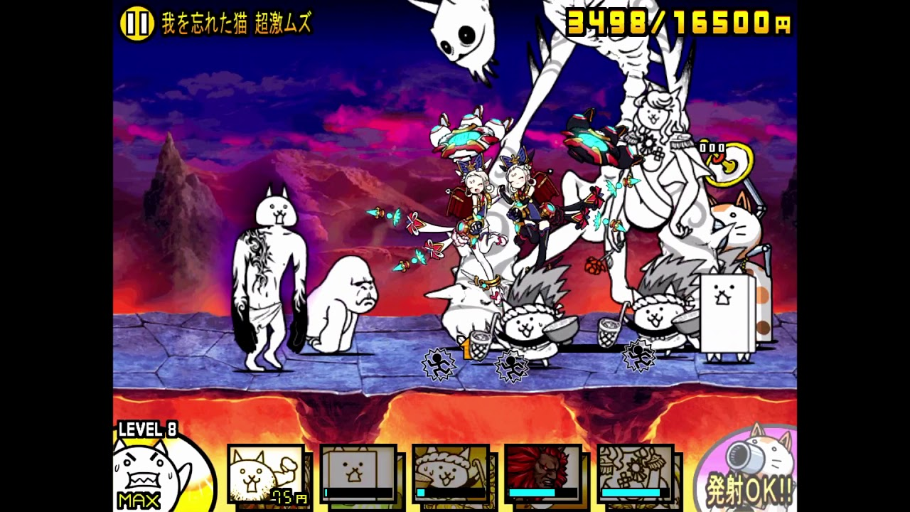狂乱の巨神